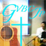 GBVC Saturday Bilingual worship March 9 2013
