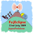FujEclipse - broadcasting from the summit of Fuji