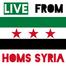 homs 29-2-2012 under snowing
