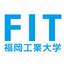福岡工業大学 合同入学式