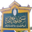 live from Masjid An-Najah Padang Serai, Kedah