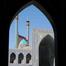 Nowruz No War