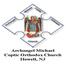 Archangel Michael Church Howell, NJ