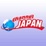 Channel JAPAN #6