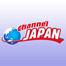 Channel JAPAN #16