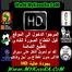 Raja Rca -:- WAc Wydad  CLassico Marocaine Derby 2