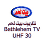 Beth-TV