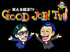 「GoodJob TV」