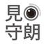 防災河川ライブカメラ(神奈川県藤沢市・境川)