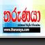 Tharunaya Cricket
