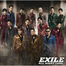 exile-tribe2 Ustream