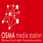 OSMA media station