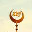 Jummuah 7/25 1:00 Sheikh Hisham 2:00 Hafidh Ateeq