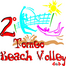 II Torneo Beach Volley in CERRELLI - Altavilla Sil