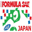 Student Formula Japan 2012