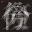 サカナクション「夜の踊り子」リリース記念USTREAM再放送!
