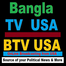Bangla TV USA