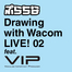 ぷらちな Drawing with Wacom LIVE! 02 feat. VIP