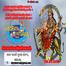 live Garba 2014 KKYM Borsad (Hiren Patel)