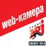 Energy Tula (Radio NRJ)