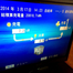 横浜太陽光発電所のリアルタイム中継