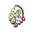Part 2 Kuliah Jumaat Ustaz Nor Azariza Mohd Alawi | 11 Rabiul Akhir 1434H/ 22 Feb 2013