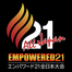 Empowered21aj