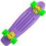 Skateboardingbroadcaster
