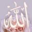 Kelas Asma al-Husna - Abu Umar Abdul Aziz