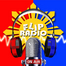 Flip Radio LIVE