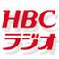 HBCラジオ