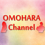 OMOHARA Channel