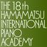第18回浜松国際ピアノアカデミーコンクール予選・本選