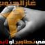 PARIS:Rassemblement en Soutien au Projet du GAZ du