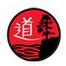 Tatami 3 - Karate BC Provincial Championships 2014