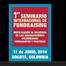 Primer seminario internacional de fundraising