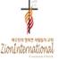 zion International