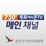 투표하러온TV 730 재보궐선거 메인채널