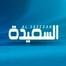 اغاني يمنية قديمة السنيدار المرشدي ايوب ابوبكر  فؤاد الكبسي الحارثي السنيدار