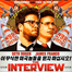 Regarder L' Interview qui tue Streaming VF