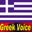 Greek Voice TV Live