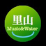 里山Music&Water