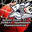 "Junior Boys ""AA"" EOSSAA  Basketball Championships"