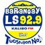 Barangay 92.9 FM Super Radyo Kalibo