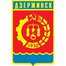 HC Dzerzhinsk 2002