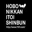 HOBONICHI LIVE