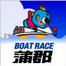 BOATRACE蒲郡セカンドチャンネル02