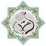 مؤتمر علم النفس الاسلامي