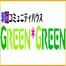 GREEN*GREEN