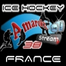 13:45 : 1-2 Brianon (#12 Jean Franois CAUDRON)